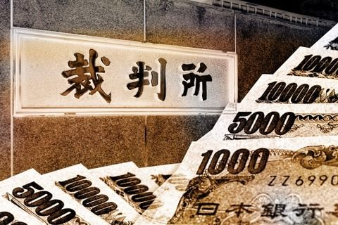 【紹介記事・エンタメ】 - 【常磐道あおり運転犯人】宮崎文夫、とんでもない前科発覚!!!