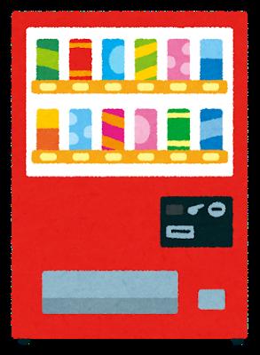 【ドン引き】販売機の横に放置されてたモンスターエナジーを見た彼氏『お、中身あんじゃん』→するとそれをガブガブ飲みだし....
