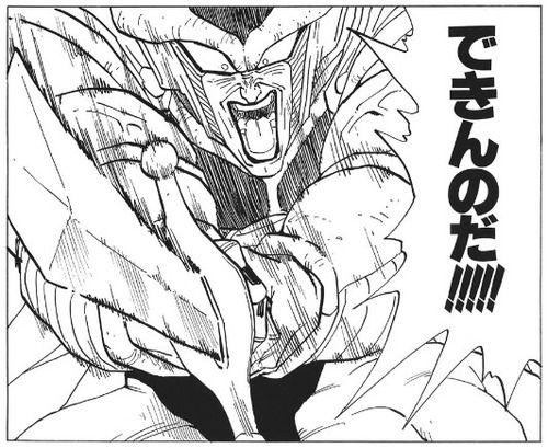 【紹介記事・アニメ】 - ドラゴンボール三大がっかり「ムキムキトランクス」「究極悟飯」あと一つは?