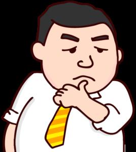 【至急】ダイエットする意欲を高める方法を教えて、1年で20kg太った旦那を痩せさせたい…
