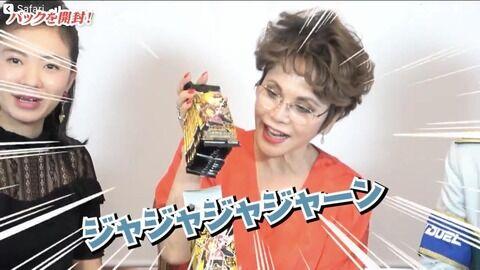 デヴィ夫人『遊戯王』デビューで初勝利 デュエリストの本質突き話題「カードはそれぞれ役目がある」
