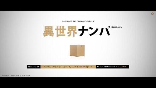 【紹介記事・アニメ】 - 『NHKにようこそ』の作者、小説家になろうで凄いタイトルの新作を連載開始