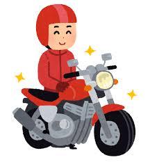 【紹介記事・エンタメ】 - 元SMAP・森且行さん(46) の現在がこちら