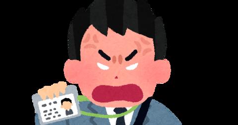 【紹介記事・エンタメ】 - 【マジかよ】NHKにヤバ過ぎる文春砲!!!!!