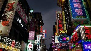 風俗通いがバレバレ!?「ブラックリスト」流出で韓国男子が戦々恐々