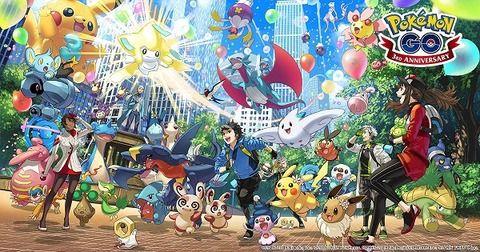 【ポケモンGO】グローバルチャレンジ全達成!ウルトラボーナスであの幻のポケモンが伝説レイドに登場!【9/3~9/23】