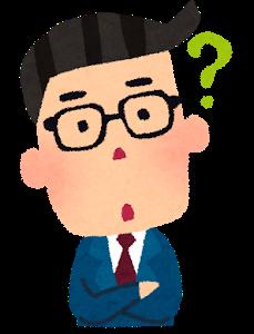 【紹介記事・エンタメ】 - 30歳以上じゃないとわからない言葉を書き込むスレ