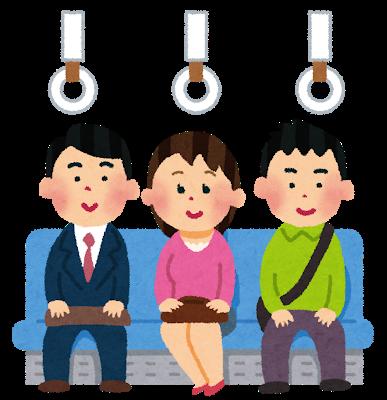 【紹介記事・エンタメ】 - 【悲報】電車で漫画を読んでた社員の末路wwwwwwww
