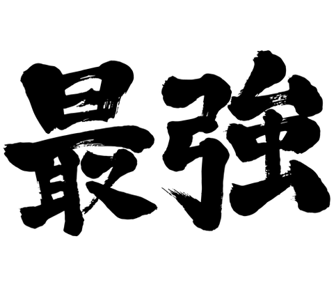 【画像】最強Jカップ・伊川愛梨&工藤唯がファン待望の共演!←あまりにも逸材でスレ民から絶賛の嵐wwww