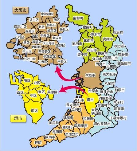 関東民がガチで知らない大阪の街「茨木」「豊中」「枚方」