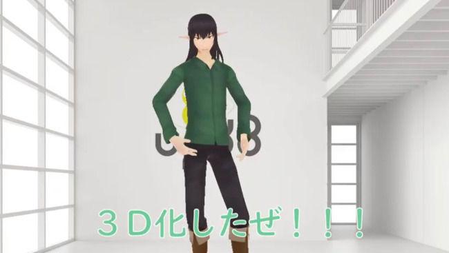 【Vtuber】ケリンがとうとう3D化したぞー!3Dモデル受け取るのにネタ詰め込みすぎだろwwラストメッセージえるさんなのええなぁ~