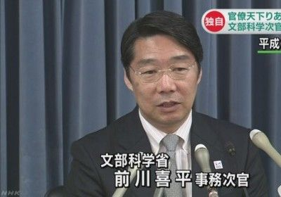 朝日新聞、文科省の不祥事を「前事務次官も」と報道 聖人の名前は一切出さず