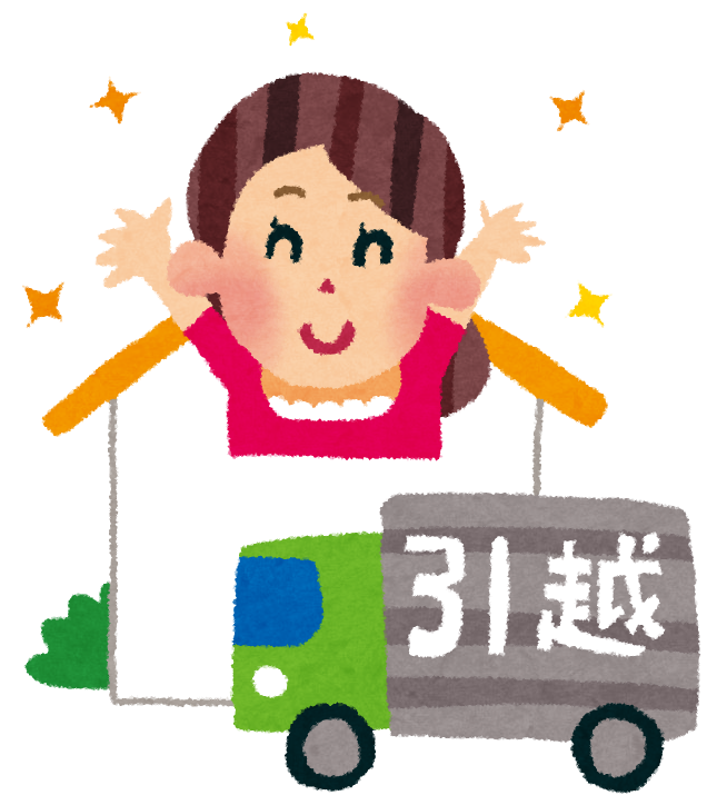 【悲報】引っ越ししたけど荷物が届かない人wwwwwwwww