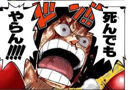 【紹介記事・エンタメ】 - 中居、松本に「何百万円もおごられている」でもケチwww