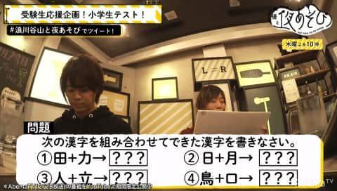 声優の浪川大輔さん、自ら国語の偏差値が27だったことを告白!!【動画あり】