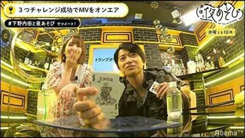 【動】 下野紘さん、後輩・内田真礼さんの前でカッコいいを見せつける! 「下野さん、カッコいいー」www