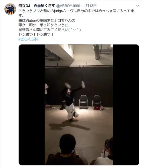 【.LIVE】『叩ケ 叩ケ 手ェ叩ケ』に合わせてダンスをした兄貴がいるみたい。どう鍛えたら逆立ちで拍手しながら歩けるようになるんや……。【電脳少女シロ・Vtuber】
