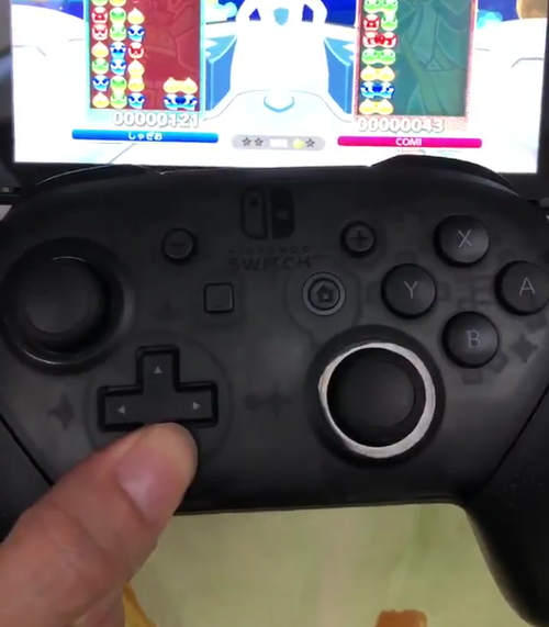 【悲報】Switchユーザー、プロコン誤反応を任天堂に「品質基準内」と言われDS4で遊んでしまう