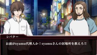 【悲報】syamu代理人、正体がシバターだとバレる