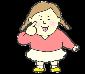 【紹介記事・エンタメ】 - 【画像】めっちゃ大人を煽ってきそうなメスガキが発見される