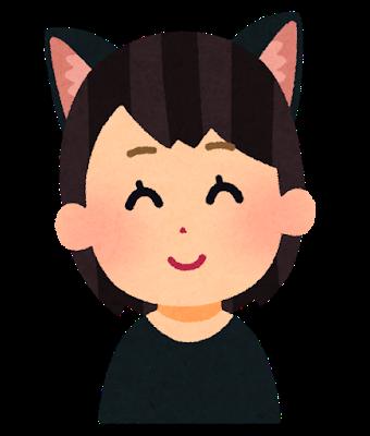 【紹介記事・アニメ】 - 【10代の可愛い子に質問】不細工を性格で好きになることある?