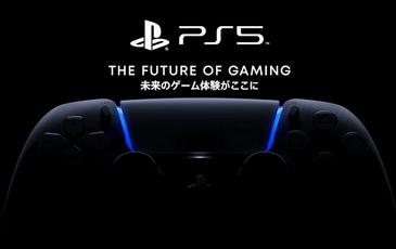 """【速報】""""PS5が実現する未来のゲーム体験"""" 日本時間6月5日(金)午前5時ついに解禁!!!"""