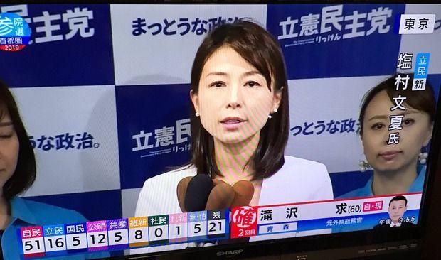 【速報】美人すぎる41歳当選キタ━━━━━━━━━(゚∀゚)━━━━━━━━━!!