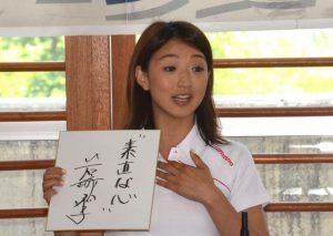 バルセロナ五輪金メダリスト岩崎恭子さん ブログで離婚発表 不倫報道認め謝罪「恥ずべき行動」
