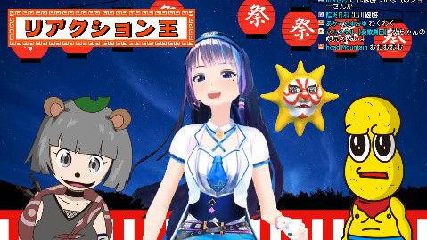 【ぽんぽこ24】富士葵・キクノジョー2人参加の対決でノジョラー歓喜のヤバい事になったw【Vtuber】