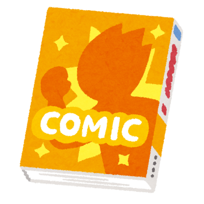 【紹介記事・エンタメ】 - 焼きたて!!ジャぱんとかいう最高に面白い漫画