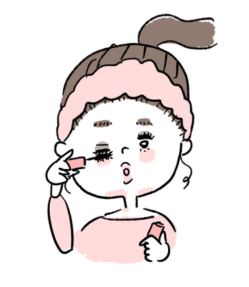 【紹介記事・エンタメ】 - 峯岸みなみ 「桐谷美玲風メイクしてみた」→ 凄いw