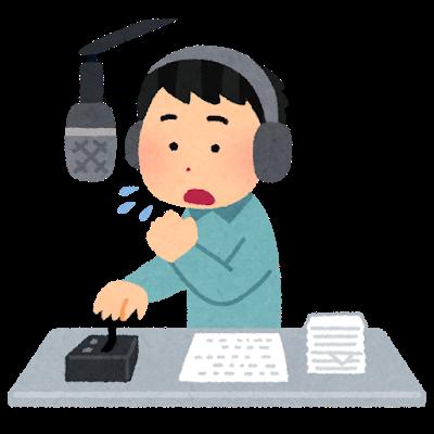 【紹介記事・エンタメ】 - 二宮和也 ラジオで一般女性との結婚報告 「私、このたび結婚させていただきました」