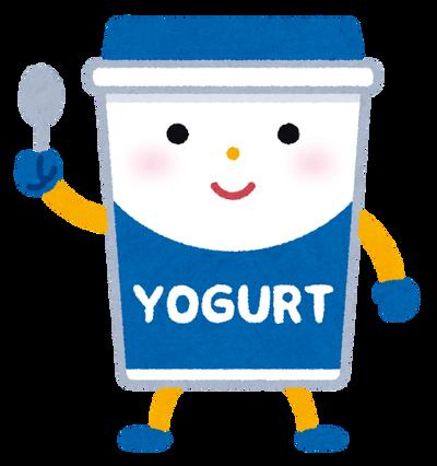 【紹介記事・エンタメ】 - ヨーグルトって栄養もあるし美味いのになんでプリンに敗北したの?????