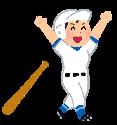 【紹介記事・エンタメ】 - 【朗報】廃部寸前の野球部さん、坊主強制やめた瞬間に入部続出wwwwwwwwww