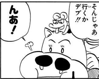 【悲報】橋本環奈への過剰な「デブ」バッシングは本人に届いていた…誹謗中傷に「じゃあ言われてみて」