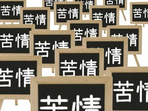 【紹介記事・エンタメ】 - 【愕然】香取慎吾に批判殺到…その理由がこちら…