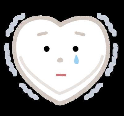 【紹介記事・エンタメ】 - 【悲報】HSP(繊細さん)、泣く「辛いのに医者が病気扱いしてくれないのおおおおwwww」