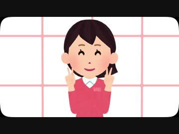 【紹介記事・エンタメ】 - 綾瀬はるか(34)www