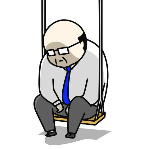 【紹介記事・エンタメ】 - 【愕然】1600円の夜行バスで大阪に行ったワイの末路wwwwww