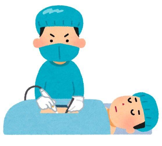 外科医ってあんなに激務こなして手術で神経張りつめて年収1000万程度なのかよ
