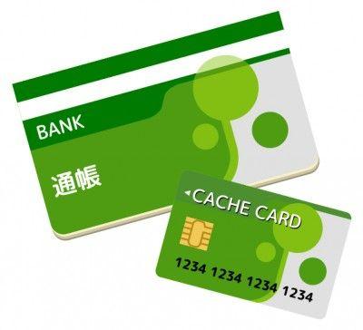 【養分】同棲彼が勝手にアタシのカードを持ち出しお金おろしてる…やっぱり別れた方がいいですかね…?
