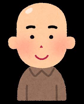 【悲報】デイビッド・ベッカム(45)、ハゲちらかる