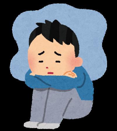 【紹介記事・エンタメ】 - うつ病克服した奴おるけ?