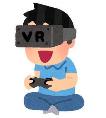 VRに価格破壊の波 カギは「安い・優しい・小さい」
