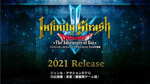 「インフィニティ ストラッシュ ドラゴンクエスト ダイの大冒険」の開発、ラブプラスeverydayの『ゲームスタジオ』が担当