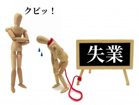 【紹介記事・エンタメ】 - 【闇営業】コロチキ・ナダルさん、アウトwwwwwwwww