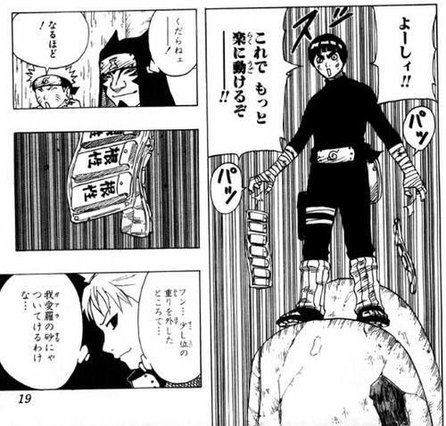 【紹介記事・アニメ】 - 『NARUTO』ってマジで中忍試験がピークだったよな