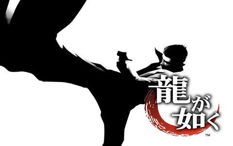 【悲報】横山P「セガなまで龍が如くシリーズ最新作の発表はございません」