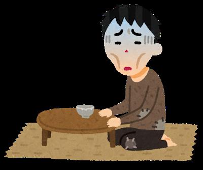 【紹介記事・アニメ】 - 一ヶ月1000円生活に挑戦した結果wwwwwwwwwwwwwww