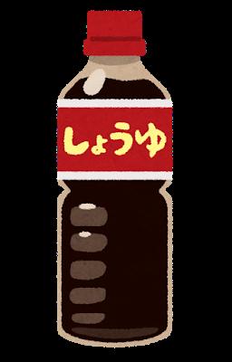 福岡の回転寿司屋で俺「この醤油甘いので、普通の醤油ありますか?」店員「えっ?普通の…醤油?」俺「えっ?」